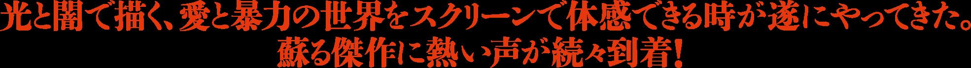 『牯嶺街(クーリンチェ)少年殺人事件』公式サイト