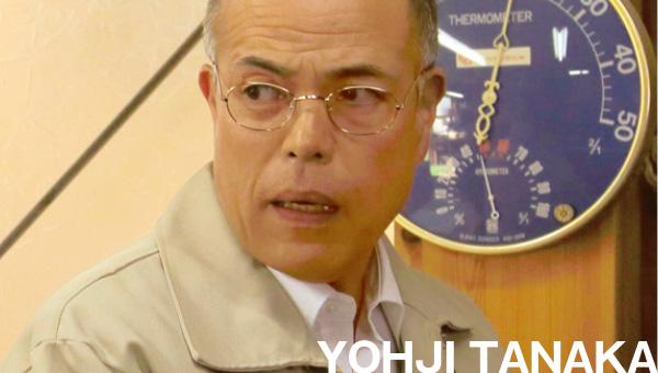 田中要次の画像 p1_4